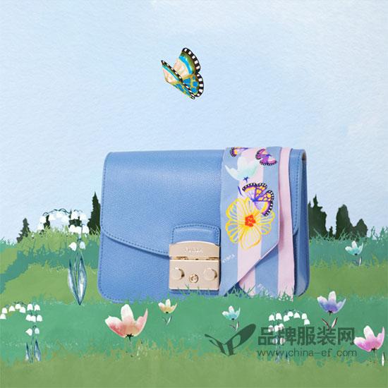 时尚品牌芙拉全新包包上线 玩味My Play Furla