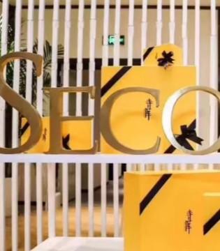 本土两大奢侈品集团联手 山东如意与寺库展开战略合作
