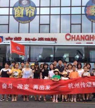 品牌童装折扣批发―杭州童衣汇 团建 奋斗 改变 再出发!