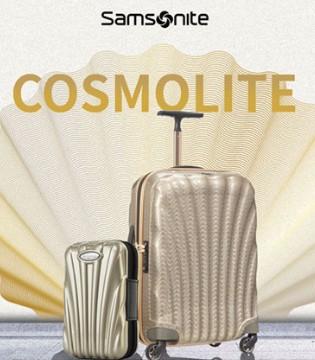 Samsonite Cosmolite十周年限量版来咯