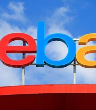 eBay:关税战目前对电商市场的影响还相对有限