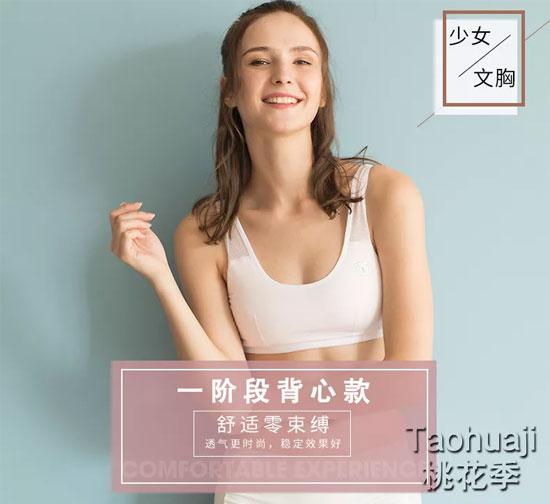 桃花季:杉菜同款少女感助力暑期肥宅党