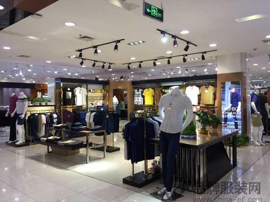 祝贺爱迪丹顿公司旗下浙江店铺都市休闲男装风格隆重开业!