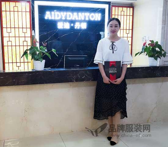 祝贺山东陈女士和浙江程先生成功签约爱迪丹顿男装<a href='http://www.china-ef.com/brand/'  style='text-decoration:underline;'  target='_blank'>品牌</a>!