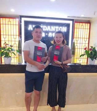 祝贺山东陈女士和浙江程先生成功签约爱迪丹顿男装品牌!