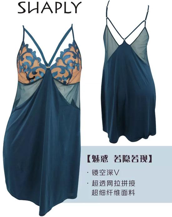 莎莲妮内衣新品上市 精致刺绣 带你领略不一样的欧式性感