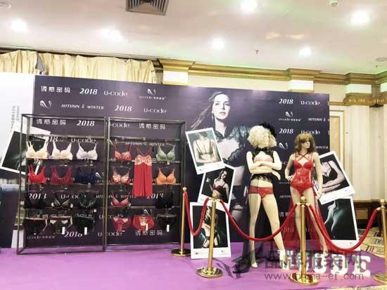 诱惑密码内衣2018秋冬新品发布会惊艳亮相广西!