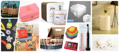 近距离尊享全球好礼  商超礼品营销套路多