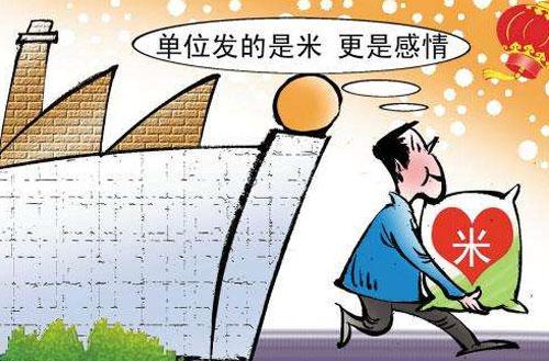 承包年节福利 北京礼品家居展化身礼品集中采购营
