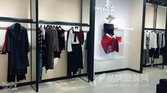 """祝贺""""名实""""女装品牌7.24强势入驻春熙路尚都服饰广场!"""