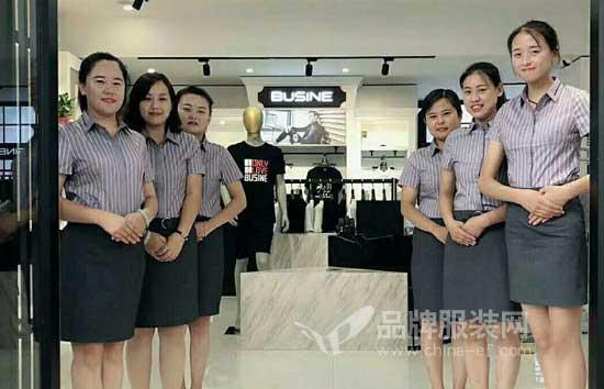 热烈祝贺USINE步西尼男装山西晋中市旗舰店隆重开业!