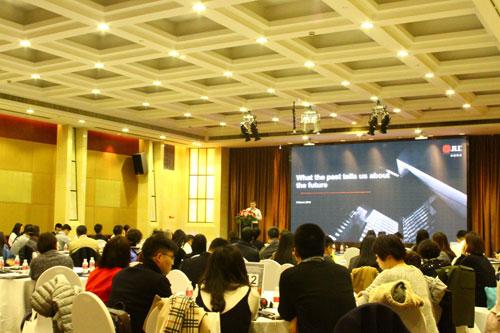 第十六届中国零售业发展高峰论坛将于9月在上海召开