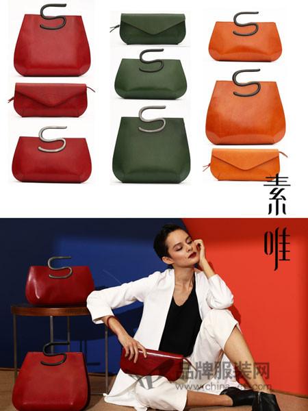素唯:相信原创的极简魅力 相信中国创造的品牌力量