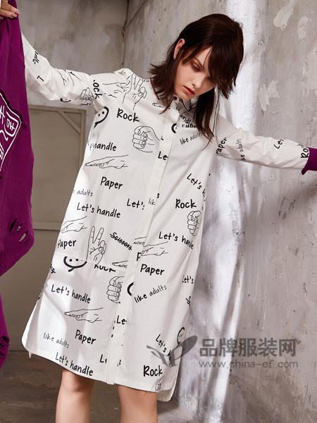 祝贺欧娅铂、娅铂周末女装品牌与品牌服装网续费第二期