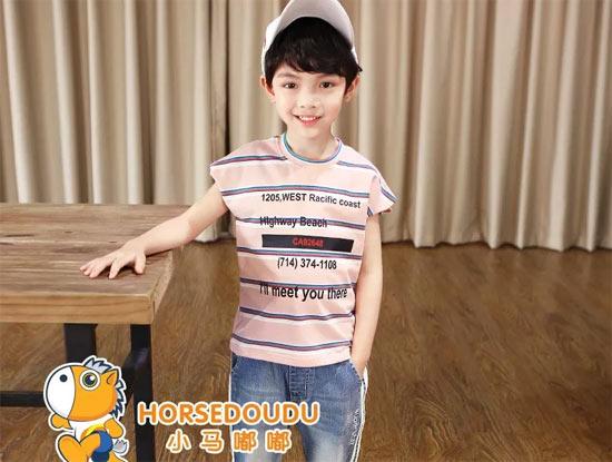 小马嘟嘟品牌童装:让孩子走在潮流前沿!