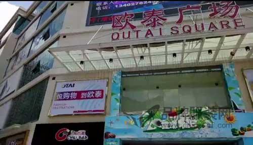 恭喜湖北利川董总成功签约恩咖男装顺利进驻欧泰商场!