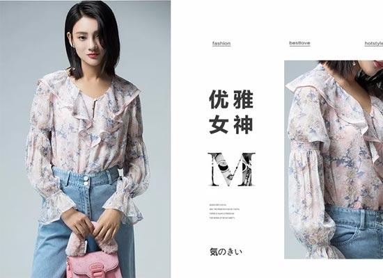 优衣美品牌女装新品上新 七月的慢生活