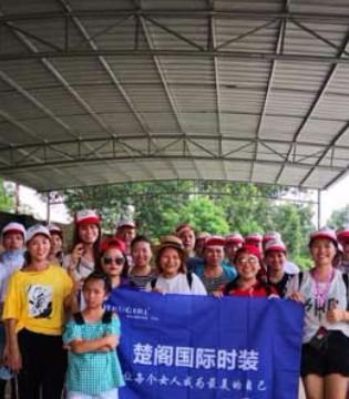 楚阁国际员工们7月迎来了荷花飘香和生动活泼的清远旅游