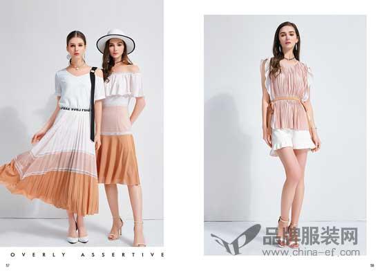 一白遮三丑 艾丽哲的夏季<a href='http://news.china-ef.com/list-83-1.html'  style='text-decoration:underline;'  target='_blank'>女装</a>是美颜利器