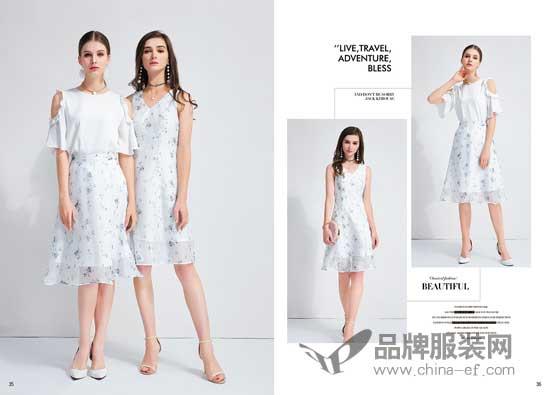 一白遮三丑 艾丽哲的夏季女装是美颜利器