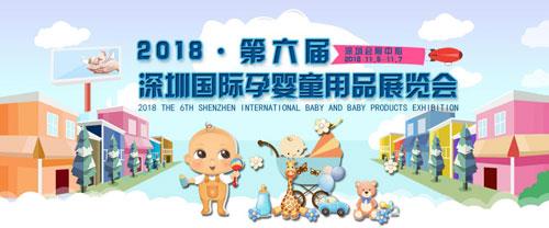 婴儿手推车进口VS国产2018深圳孕婴童展告诉你答案