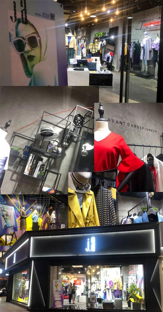 JA NEWS我们在昆明开了一家超前卫的店!