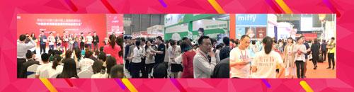 上海新零售微商博览会 10月11日您的完美体验