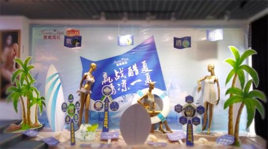 """""""赢""""战2019――曼戴玛莉春夏新品发布会圆满成功!"""
