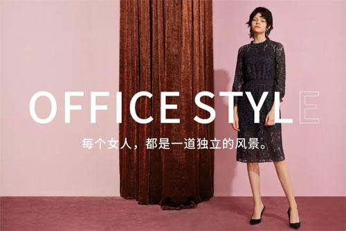 睿智与干练凝聚的美丽 Office Style