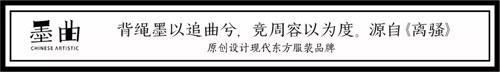 墨曲  2018年<a href='http://news.china-ef.com/list-107-1.html'  style='text-decoration:underline;'  target='_blank'>新品</a>秋日通勤装 简约不单调
