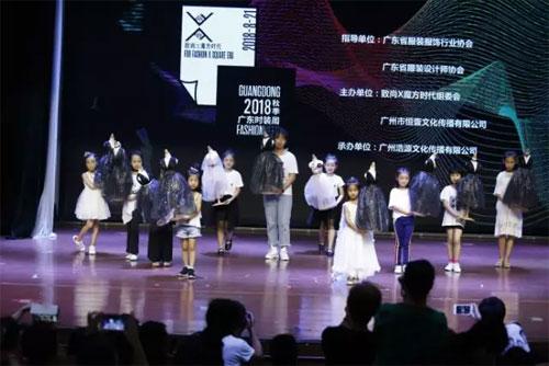广东时装周致尚X魔方时代少儿时尚大秀正式到来
