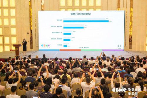 2018CBME中国圆满落幕观众人数高达95,518