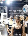 广东时装周舔屏时刻这里是模特大面试的现场报道
