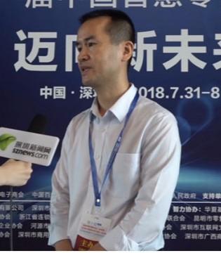 未来十年物联网技术将应用于世界各个角落物联传媒杨伟奇
