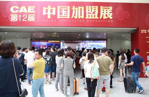 2019年中国加盟博览会抢占招商加盟黄金季