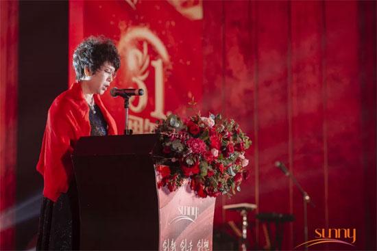 """""""创新 创造 创想""""新怡内衣集团31周年庆典晚宴璀璨盛放"""