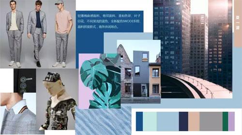 广东时装周IWODE 埃沃定制低调而个性经典而细致