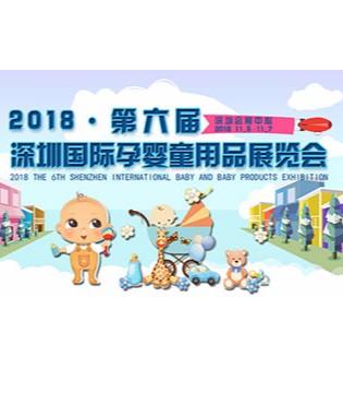 2018深圳孕婴童展强势来袭11月与您共赴盛会