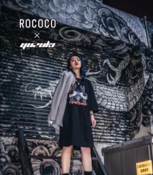 ROCOCO x YUZUKI联名剑玉限定系列全面上市
