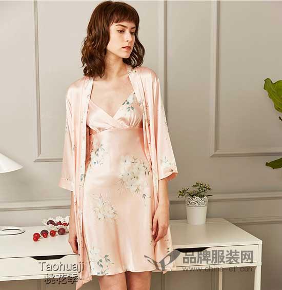 """桃花季丝质女性内衣 让你更加喜爱""""夜生活"""""""