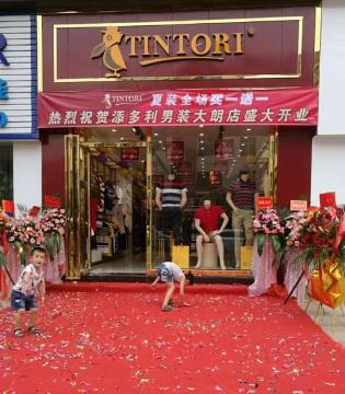 喜讯!祝贺维斯提诺女装铁岭新玛特店盛大开业!