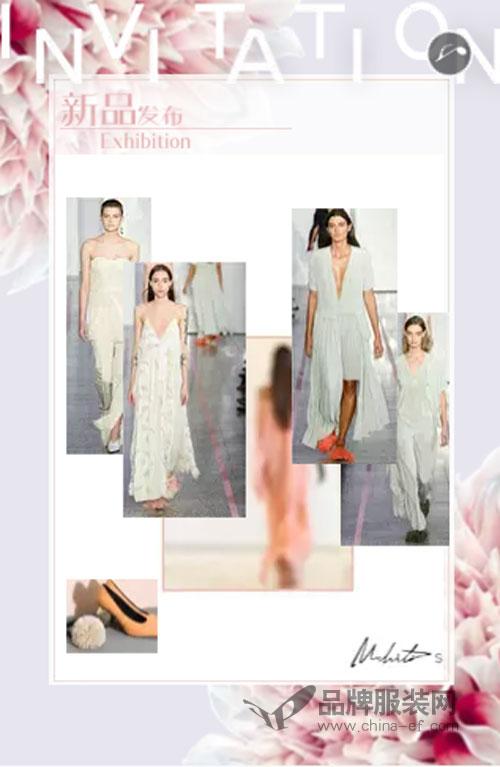 朗黛国际2019春夏订货会邀您共同鉴赏新一轮的服饰时尚~