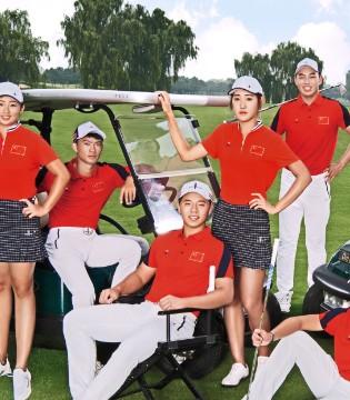 中国国家高尔夫亚运之队形象片首发 比音勒芬助力征战雅加达
