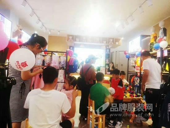 祝贺潮童品牌小猪班纳水县西城区童装店隆重开业!