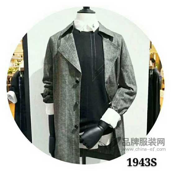 热烈庆祝1943S品牌女装湖州长兴浙北开业啦~!