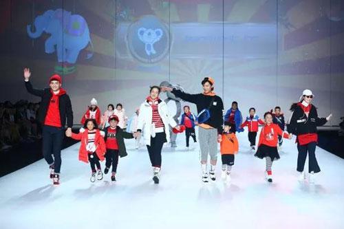 时尚趣共享设计汇第27届中国真维斯杯休闲装设计大赛分区赛