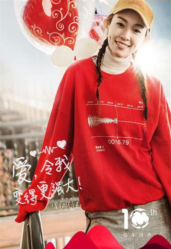 茵曼十周年庆献:压轴时装周 升级棉麻生活方式!