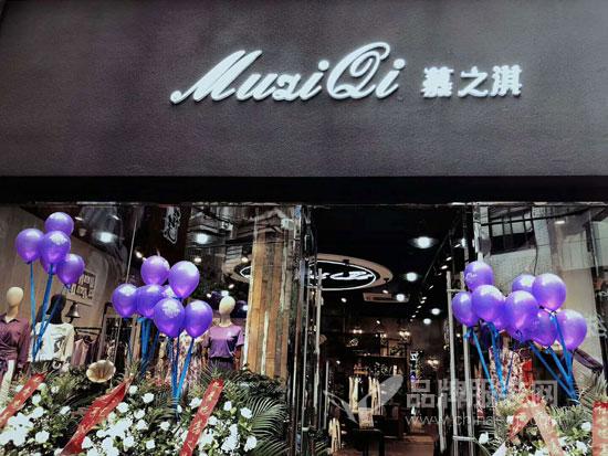 祝贺慕之淇女装在这秋意渐浓的时节迎来新店开业!