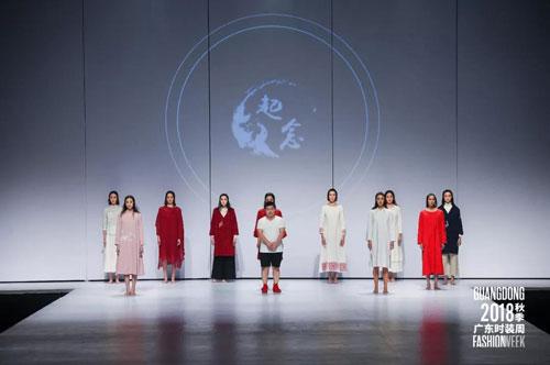 1688新品登陆时装周加快服装产业在互联网时代的升级转型