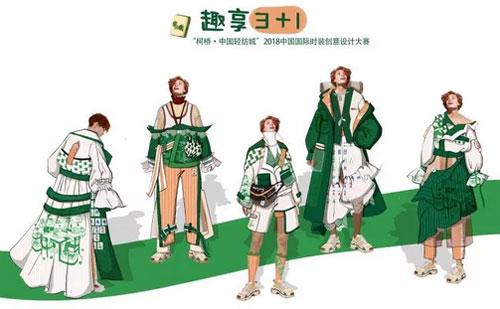 入围选手李玉翠打破传统禁锢看共享文化如何兼容无性别界限